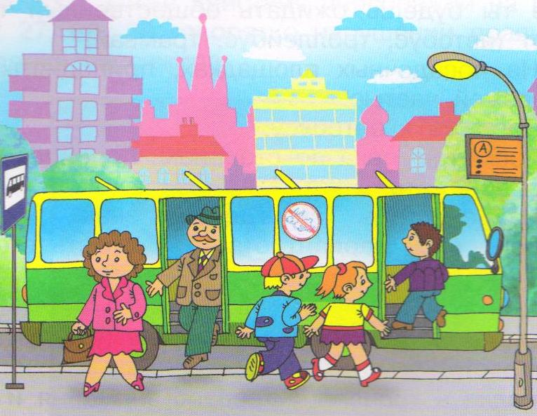 Правила поведения в картинках в общественном транспорте